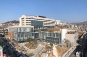 성남시의료원장 공개 모집