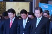 (이미지=왼쪽 부터 권성동, 황영철, 김무성 국회의원, 황영철 페이스북 갈무리)